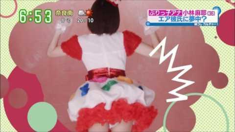 【衝撃画像】小林麻耶アナ(36)パンツ丸出しで歌手デビュー…2ch「BBAが何故www」「どういう企画だwww」 画像